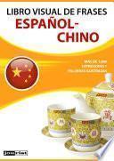 Libro visual de frases Español-Chino