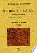 Libros del saber de astronomía del Rey Alfonso X de Castilla (5 tomos)