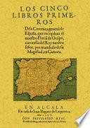 Los cinco libros primeros de la Coronica General de España