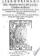 Los famosos hechos del principe Celidon de Iberia (etc.)