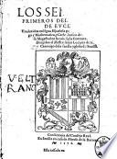 Los seis libros primeros dela geometria de Euclides. Traduzidos en lengua española por Rodrigo çamorano ..