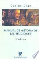 Manual de historia de las religiones
