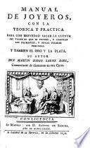 Manual de joyeros, con la teorica y practica