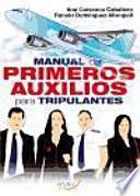 Manual de primeros auxilios para tripulantes