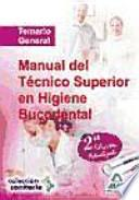 Manual del técnico superior en higiene bucodental. Temario general