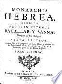 Monarchia hebrea