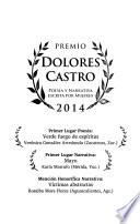 Premio Dolores Castro 2014