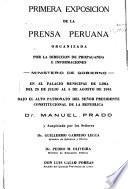 Primera exposición de la prensa peruana