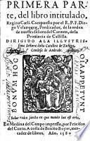 Primera (Segunda) Parte del libro intitulado, Regina Cœli