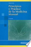 Principios y Práctica de la Medicina Manual.