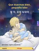 Que duermas bien, pequeño lobo – 잘 자, 꼬마 늑대야 (español – coreano)