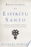 Redescubrir el Espíritu Santo