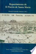 Repartimiento de El Puerto de Santa María