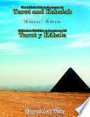 The Initiatic Path in the Arcana of the Tarot and Kabalah (Bilingual)