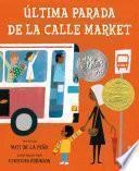 Ultima Parada de La Calle Market