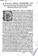 Varias Fortunas y versos